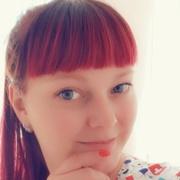 Дария 29 лет (Близнецы) Ступино
