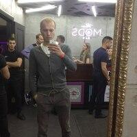 Ярослав, 28 лет, Скорпион, Красноярск