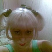 Ольга 41 год (Водолей) Караганда