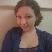 Екатерина, 29, г.Краснодар