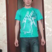 Максим Юрьевич 29 Магнитогорск