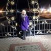 Наталия, 48, г.Тула