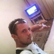 Эрик, 33, г.Полтава