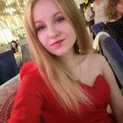 Катерина 25 лет (Дева) Энгельс