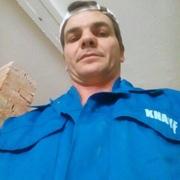 Олег 41 год (Близнецы) Уфа