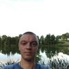 Иван, 30, г.Каменское