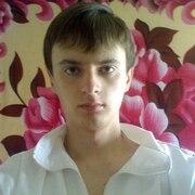 Имя, 29, г.Мценск