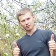 Алексей Косолапов 28 Миасс