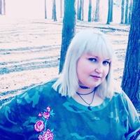 Лилия, 25 лет, Козерог, Москва