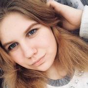 Софья, 17, г.Киров