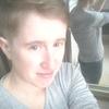 Катя, 29, г.Кременчуг