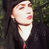 Арина, 19, г.Чита