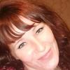 Ирина, 30, г.Богучаны