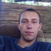 Артур, 20, Дніпро́