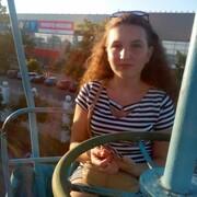 Мария 18 Екатеринбург
