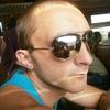 Альберт, 35, г.Одесса