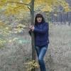 Ирина, 37, г.Кирсанов
