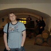 Влад, 32 года, Телец