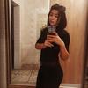 Violeta, 27, г.Ужгород