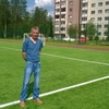 дмитрий, 47, г.Костомукша