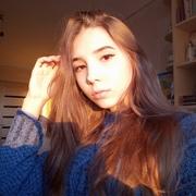 Амалия, 20, г.Кременчуг