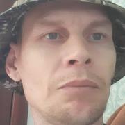 Александр 41 год (Стрелец) Пенза