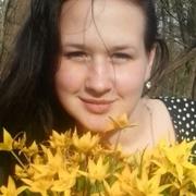 Valeria, 29, г.Новомосковск