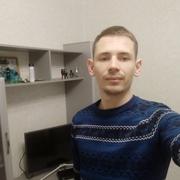 Сергей 24 Ейск