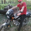Nikolay, 34, Korostyshev