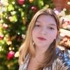 Татьяна, 16, г.Реутов