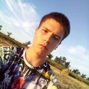 Слава, 17, г.Курган