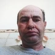 артур 44 Ростов-на-Дону