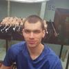 Юра, 24, г.Лесозаводск