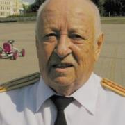 Эдуард 77 Донецк