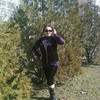 Вера, 36, г.Бердянск