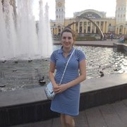 Наталья, 22, г.Луганск