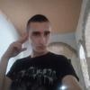 Sestim Beat, 20, г.Каменское