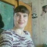 Юлия 31 год (Скорпион) Уссурийск