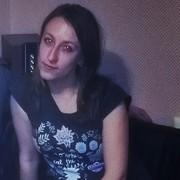 сабина, 38, г.Внуково