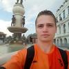сергей, 23, г.Архангельск