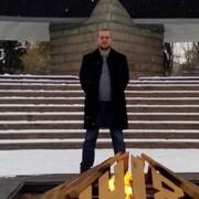 Ярослав, 29 лет, Дева