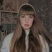 кис панда, 17, г.Щербинка