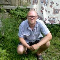 Василий, 33 года, Рак, Тевриз