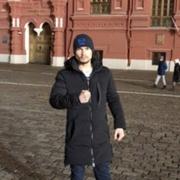 Амир 32 Москва