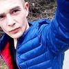 Andrey Shevchenko, 24, Obukhiv
