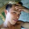 Ivan, 26, г.Манила