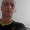 святослав, 37, г.Львов