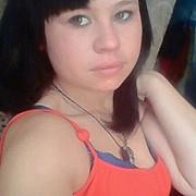 Екатерина, 26, г.Красноармейск