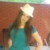 Ангелина, 31, г.Апшеронск