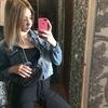 Полина Римеева, 30, г.Казань
